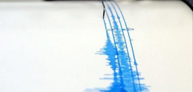 De acuerdo a información preliminar, el movimiento telúrico ocurrió a las 16:07 horas, con epicentro a 16 kilómetros al noroeste de Lebu. El sismo se sintió con diferente intensidad en […]